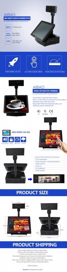 点菜宝点菜机详情页亚马逊ebay