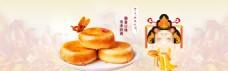 美食糕点促销海报