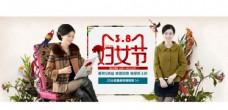 三八妇女节淘宝妈妈装促销轮播图图片