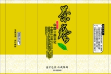黄色包装图片