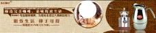淘宝咖啡机海报