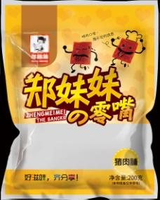 猪肉脯铝膜包装袋带效果图