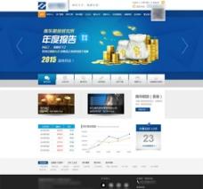金融建站网页广告模版图片