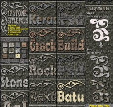 12款颓废的岩石纹理立体字PS样式