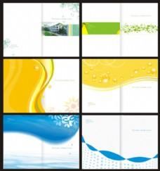 简洁画册封面设计矢量图