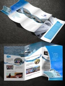 游轮折页图片