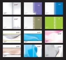 投标书画册封面设计矢量素材