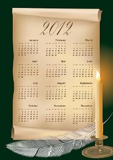 羊皮纸日历模板