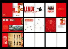 食品企业画册设计