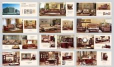 家具企业画册设计矢量素材