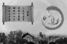 中国风原创高清展板psd源文件下载