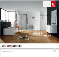 东鹏洁具浴室柜喷画展示