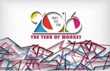 2016日历封面