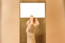 拿在手上的空白名片