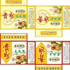 食品包装图片模板下载