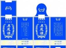 酒品包装 包装模板 矢量素材 CDR格式_0014
