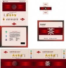 茶叶包装 包装模板 矢量素材 CDR格式_0020
