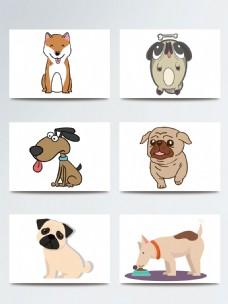 卡通狗插画矢量动物贴纸狗年吉祥