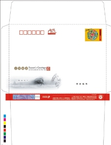 中国风贺卡信封图片