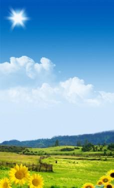 蓝天背景素材图片