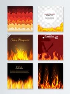 火焰效果主图