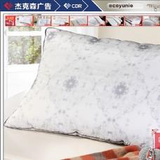 柜眉床上用品图片