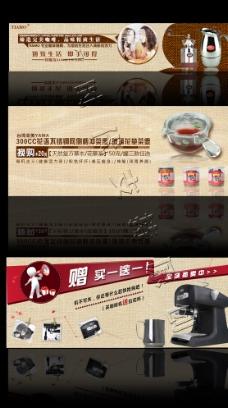 电器海报一套PSD图片