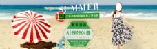 淘宝沙滩裙促销海报设计PSD素材
