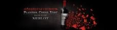 红酒淘宝海报设计