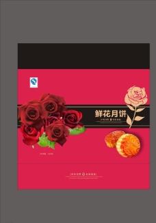 玫瑰鲜花中秋月饼图片