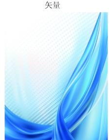 蓝色背景素材图片