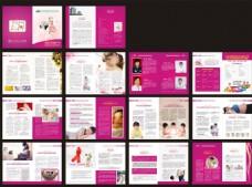 产科保健杂志设计矢量素材