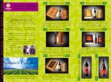 干红葡萄酒dm