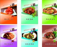 韩国菜灯箱图片