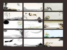 水墨中国风展板背景设计矢量素材