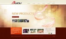 丝绸企业网站模版