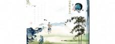 水墨中国风清明节海报