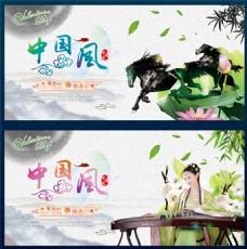 传统文化海报