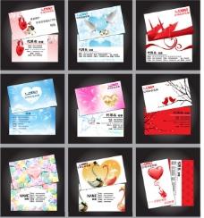 温馨浪漫名片卡片设计矢量素材