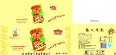 南瓜优乳面包图片