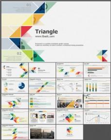 彩色时尚三角形拼接艺术商务PPT模板 (1)
