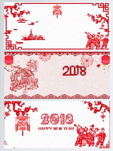 商业喜庆新年背景