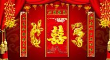 中式婚礼背景图片