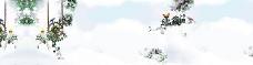 花园风banner背景图