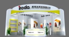 展台3D模型设计 展览展示图片