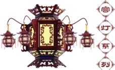 宫灯素材图片