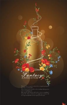 玫瑰花海报图片
