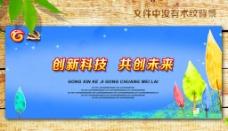 蓝色北京 卡通树图片