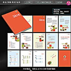 餐厅加盟手册图片