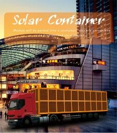太阳能集装箱单页